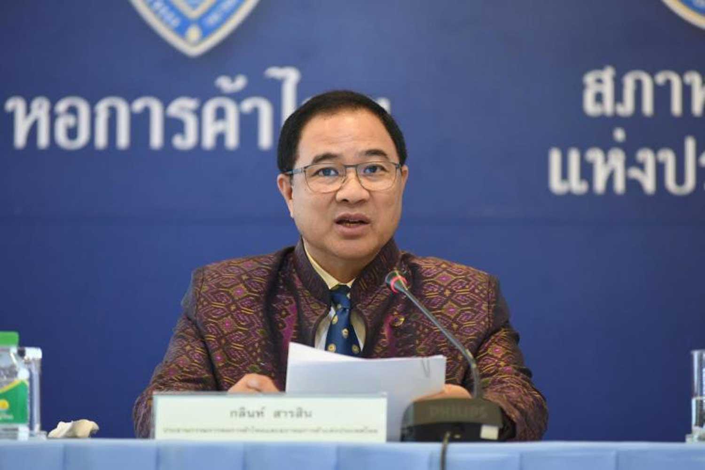 Kalin Sarasin, chairman of the Thai Chamber of Commerce.