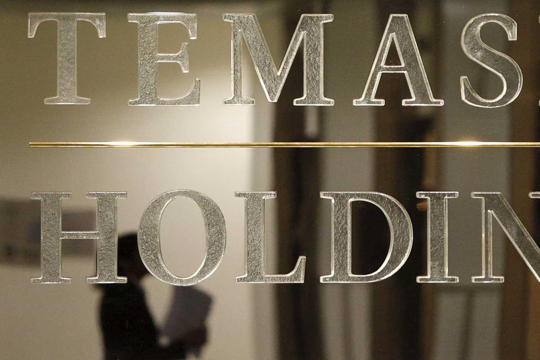 InTouch calls Temasek sale a normal adjustment