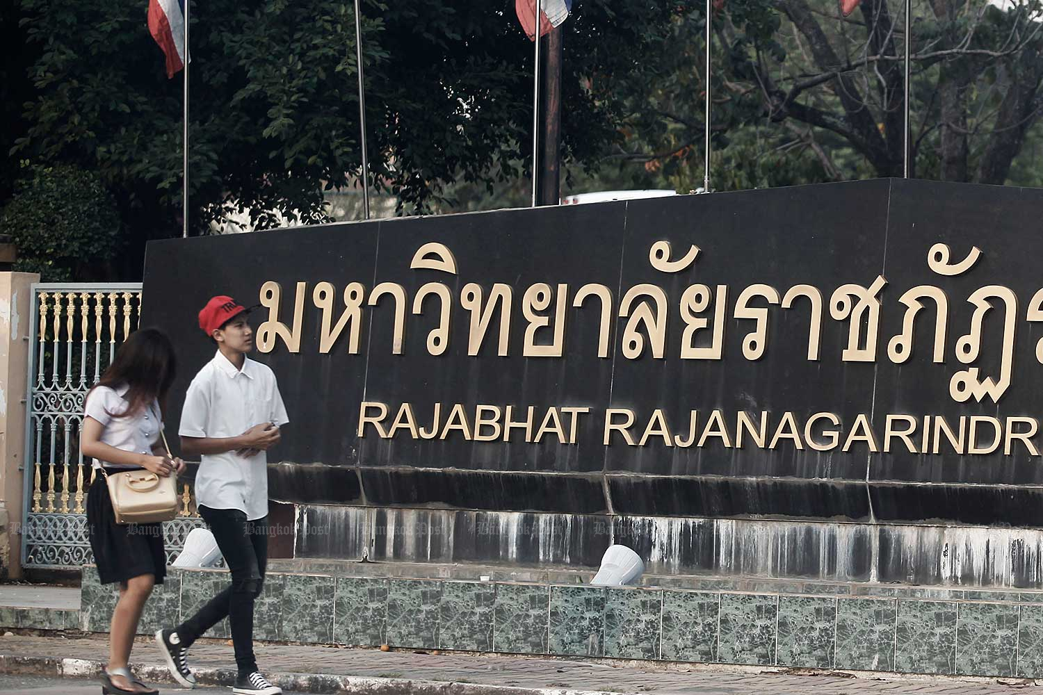 Rajabhat network faces budget crisis