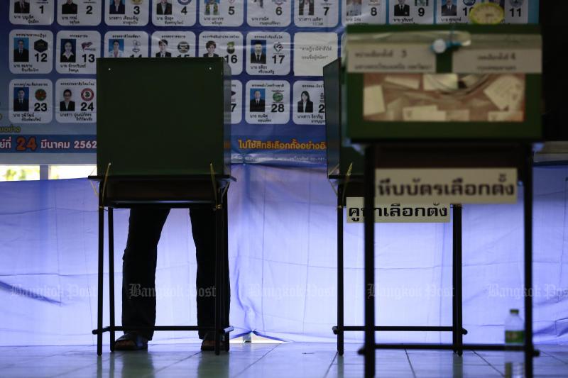 EC seeks B1.2bn for local polls