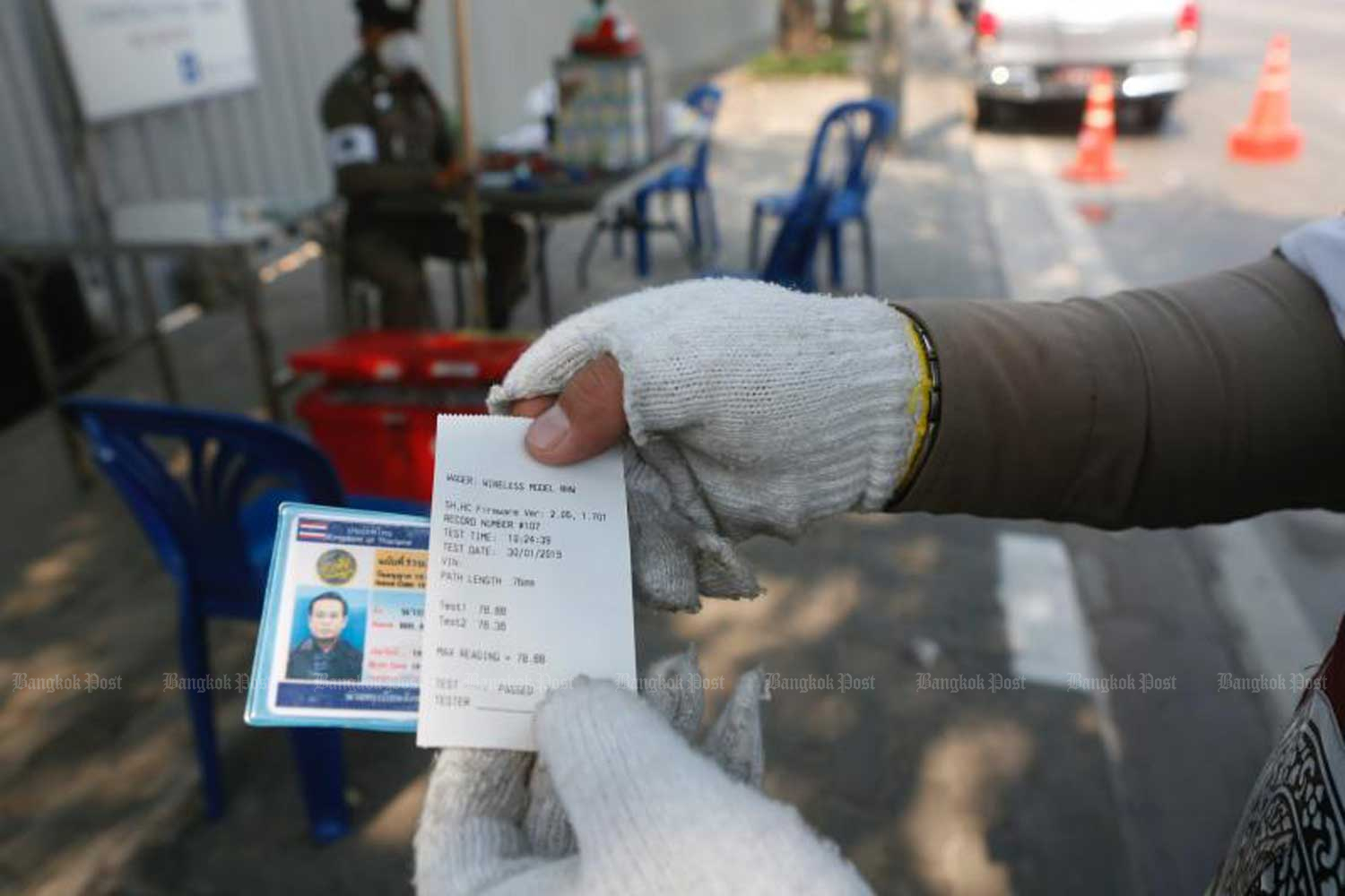 Licence seizures to be banned