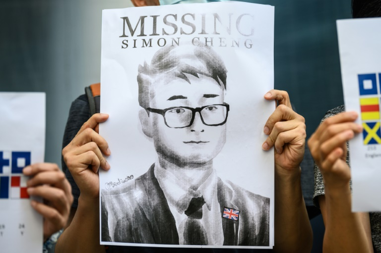 Simon Cheng disappeared after visiting the neighbouring city of Shenzhen on Aug 8 and was placed in administrative detention by police. (AFP photo)