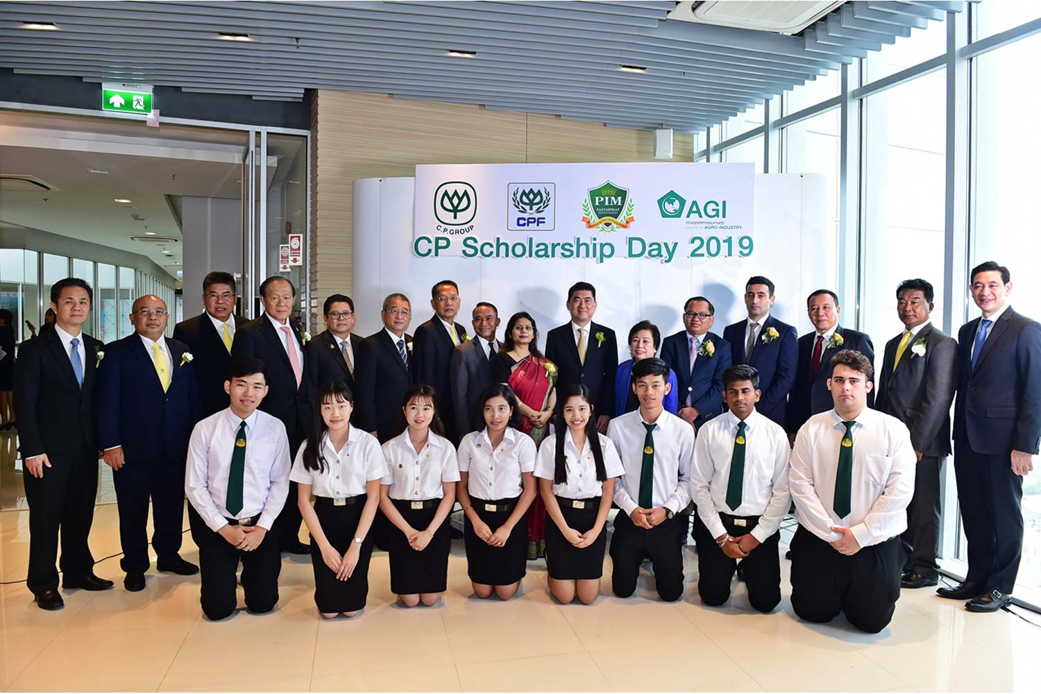 CPF awards scholarships to agro-industry and food processing