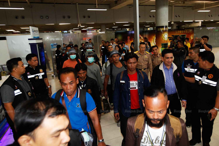 14 crew members from 'Wadani 2' arrive home