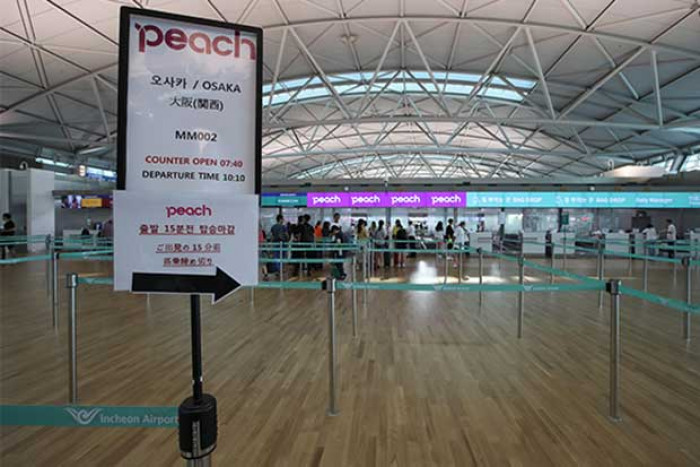 Flight reservation to SE Asia surge for South Koreans