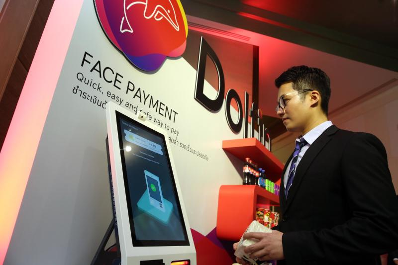 Central Group and China's JD.com launch an financial services app, Dolfin, to expand services with local banks. (File photo)