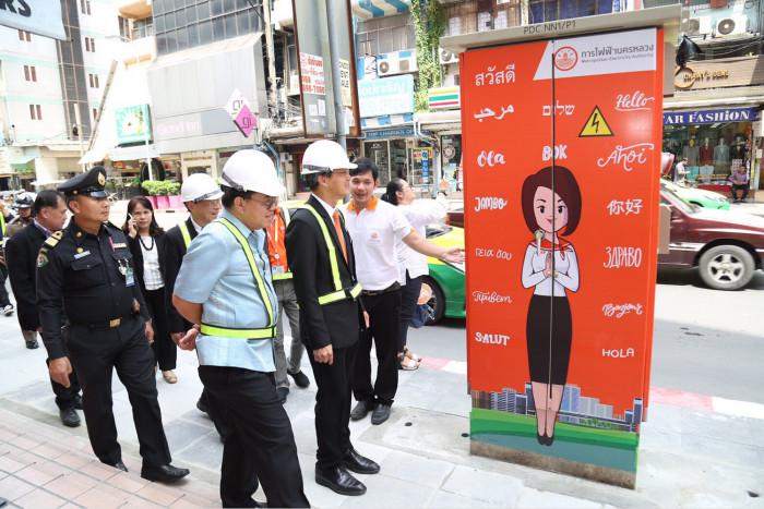 The MEA supports Thai Tourism through