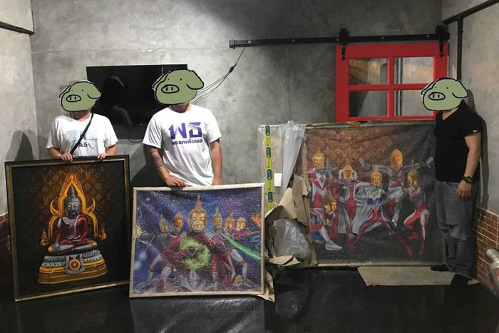 Ultraman Buddha painting up for auction