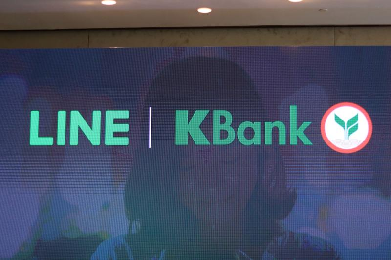 Kasikornbank's latest joint venture will roll out financial services through the Line app in the second half of 2020.