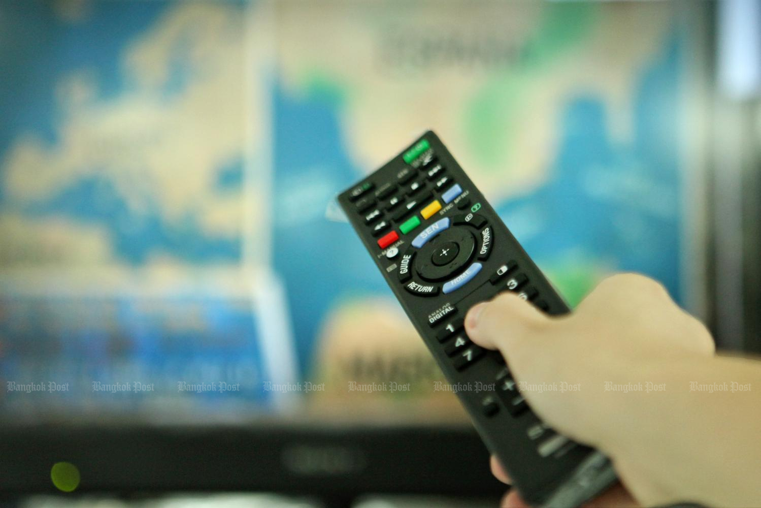 The broadcasting regulator has amended its rule governing the process of seeking a body to run TV viewership ratings after it was blamed for favouring a particular organisation.