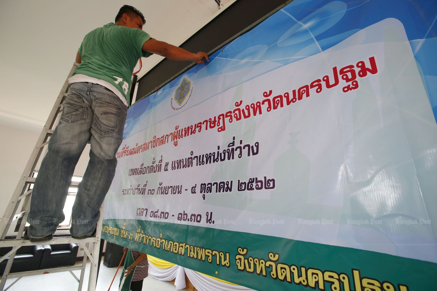 Workers arrange the Sam Phran district office in Nakhon Pathom as a venue for candidacy applications for the Nakhon Pathom Constituency 5 by-election to be held on Oct 23. Applications will be accepted to Friday. (photo by Pornprom Sattrabhaya)