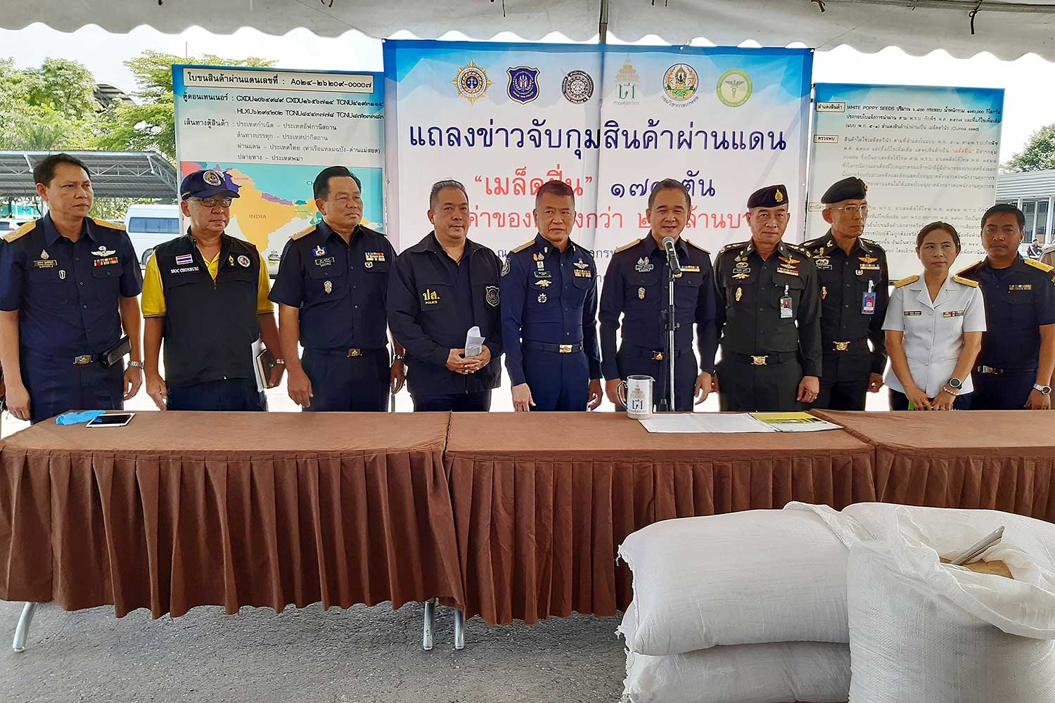 170 tonnes of opium poppy seeds seized in Pattaya
