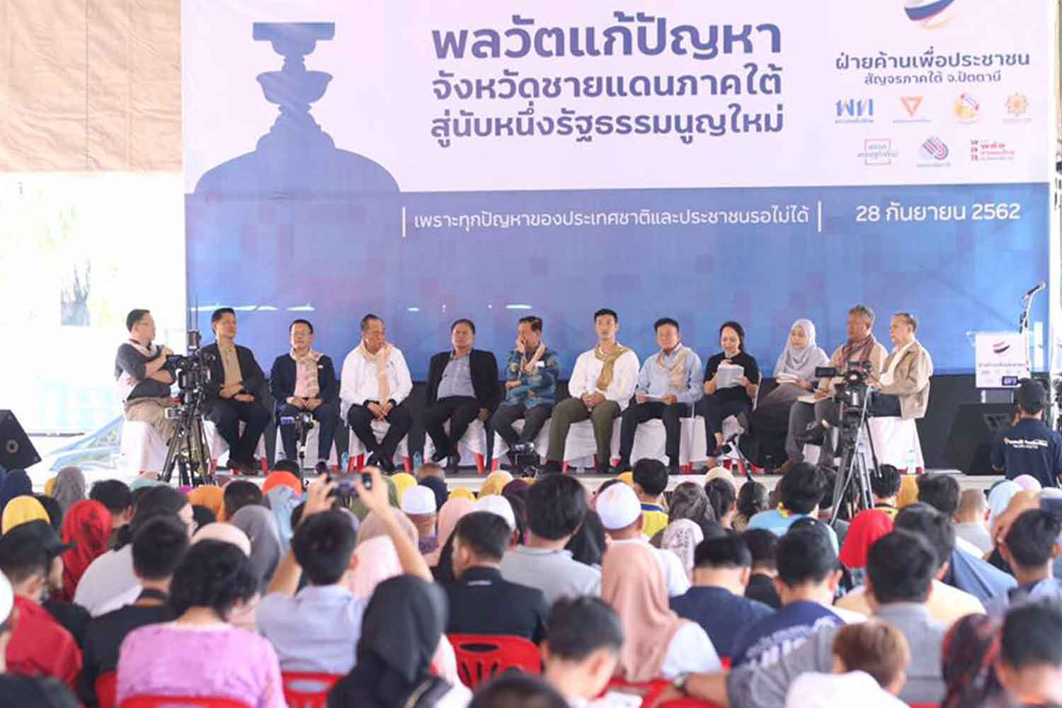 Key representatives of opposition parties share their views on the constitution in front of the Pattani provincial hall in Pattani province on Sept 28. (Photo from the Pheu Thai Party)