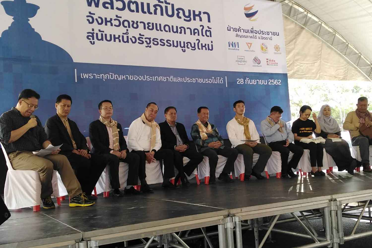 Representatives of opposition parties during their discussion on possible charter changes, in Pattani province on Sept 28. (Photo by Abdullah Benjakat)