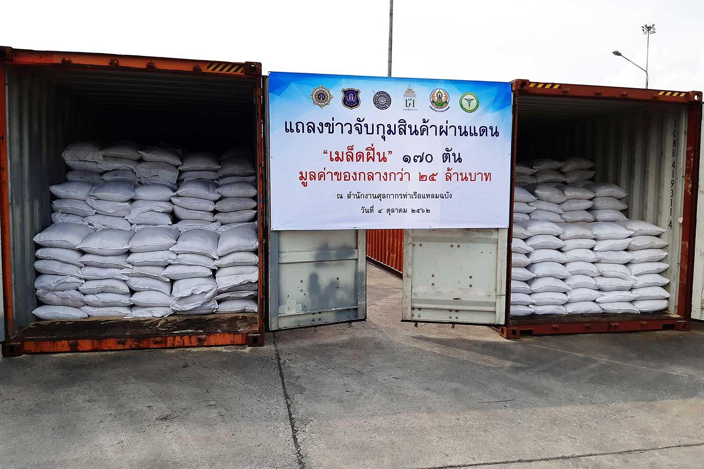 Sacks containing 170 tonnes of poppy seeds are being held at Laem Chabang port in Chon Buri. (Photo by Jerdsak Saengthongcharoen)