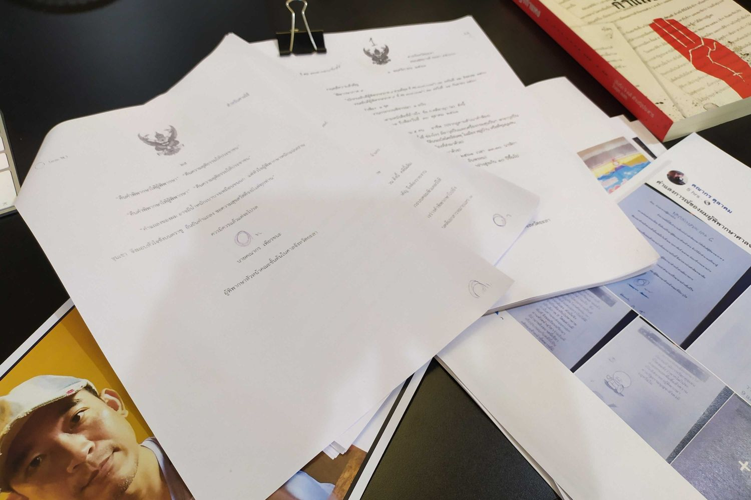 The 25-page statement allegedly from Judge Khanakorn Pianchana is shown on the Facebook page of Piyabutr Saengkanokkul, secretary-general of the Future Forward Party, on Friday. (Photo from Piyabutr Saengkanokkul - ปิยบุตร แสงกนกกุล Facebook)