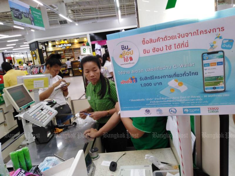 The Chim Shop Chai campaign is drawing mixed reactions. (Bangkok Post photo)