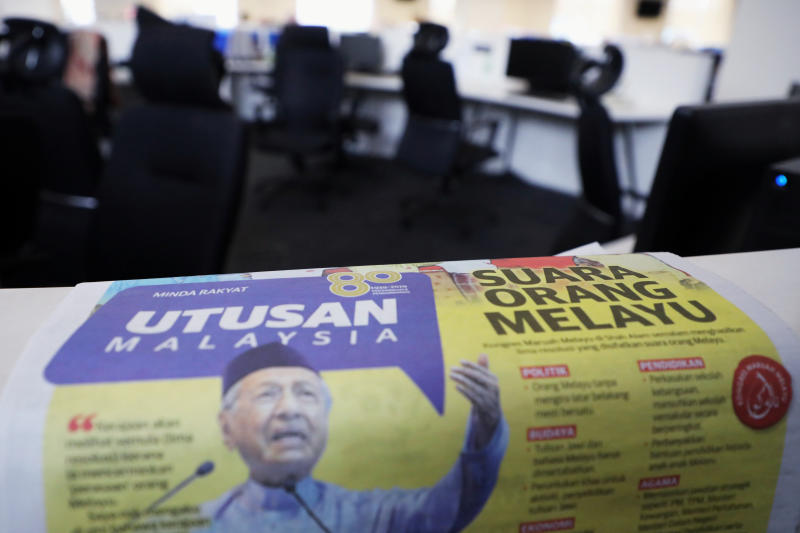 A copy of Utusan Malaysia newspaper is seen at company's headquarters in Kuala Lumpur, Malaysia, on Wednesday. (Reuters photo)