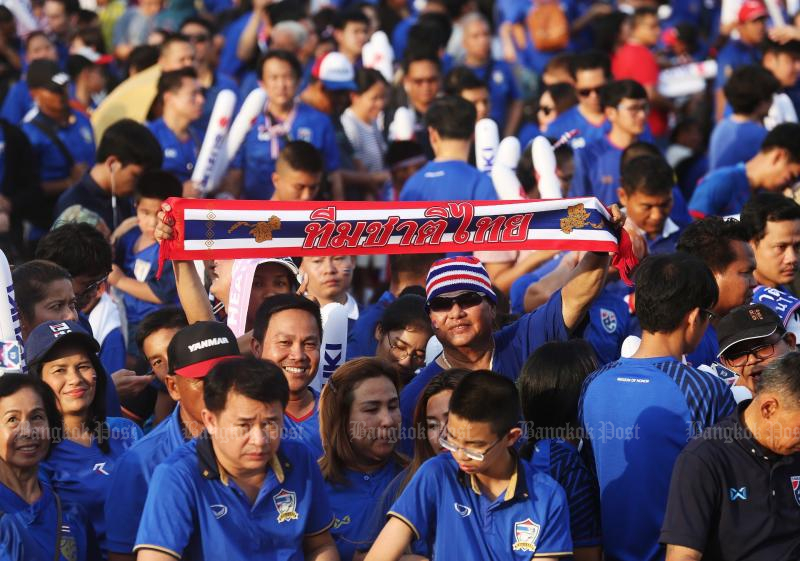 Will Thai football fans have a chance to see Thailand and other Asean countries co-host the Fifa World Cup? (Bangkok Post file photo)