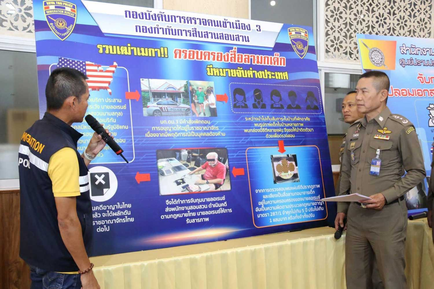 Immigration Bureau chief Pol Lt Gen Sompong Chingduan (right) looks on as an immigration officer briefs the media on the arrest of an American man, 77, wanted on pornography charges in the state of Michigan. The man was arrested at a house in Pathum Thani. (Photo taken from @SeuKlangDaily Facebook page)