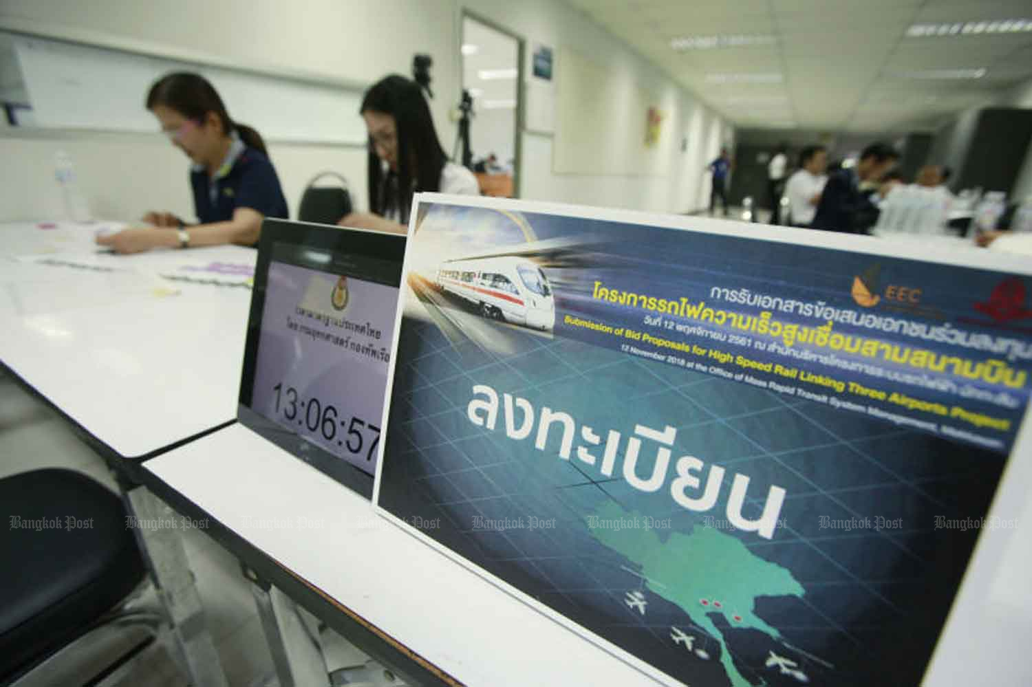 The venue of the bidding contest for the construction of the high-speed railway to link three main airports, at Airport Rail Link's office in Bangkok last November. (File photo)