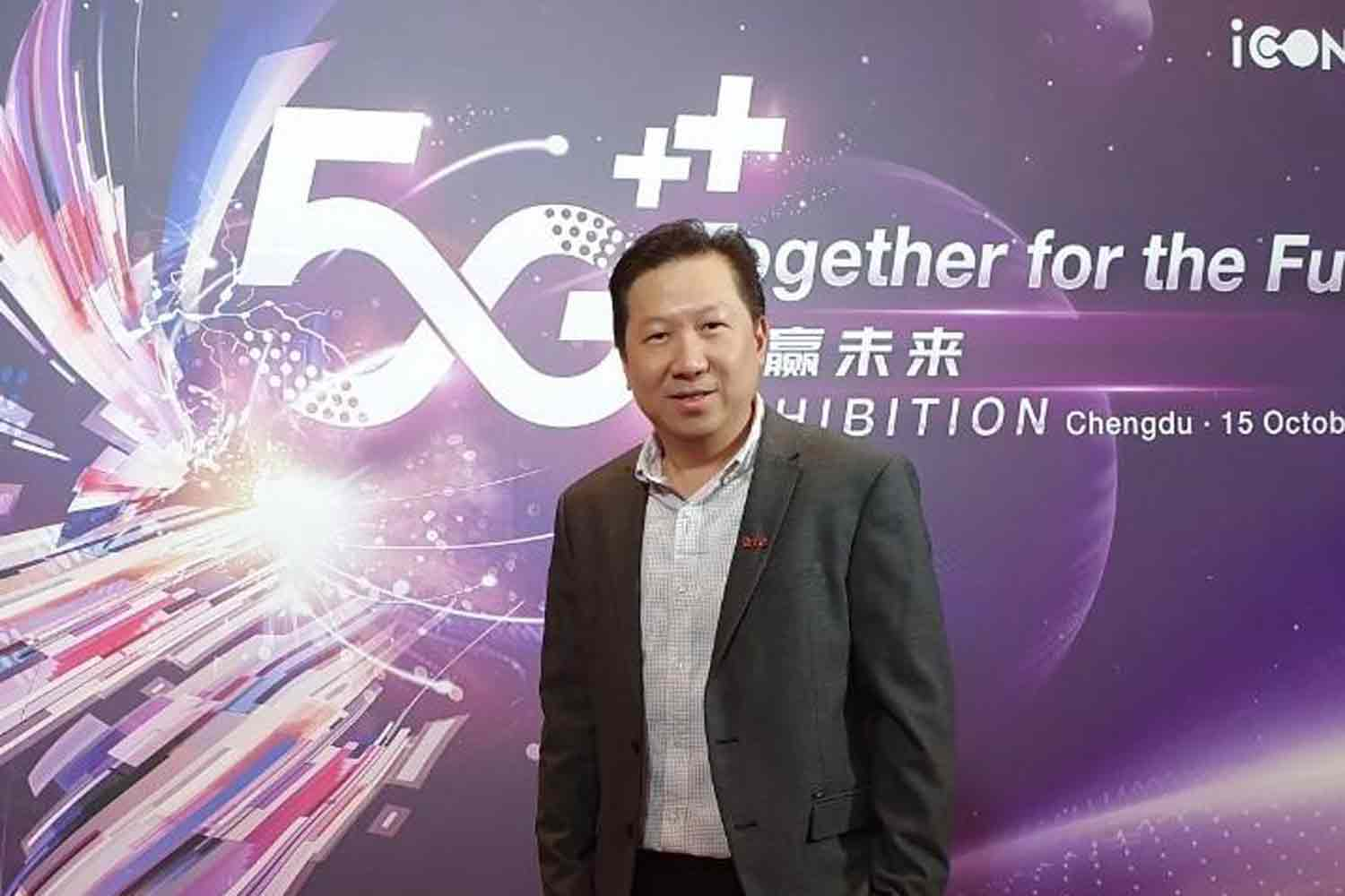 Mr Kittinut is optimistic about the government establishing a national 5G committee, as network development is a critical issue for the country.