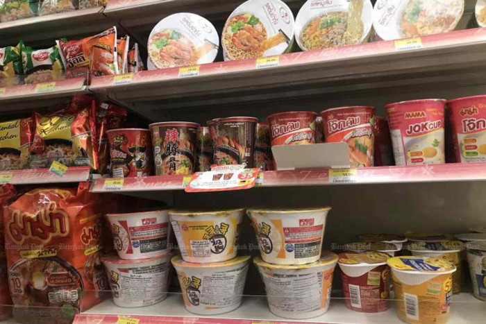 Govt proposes new taxes on salty, processed food