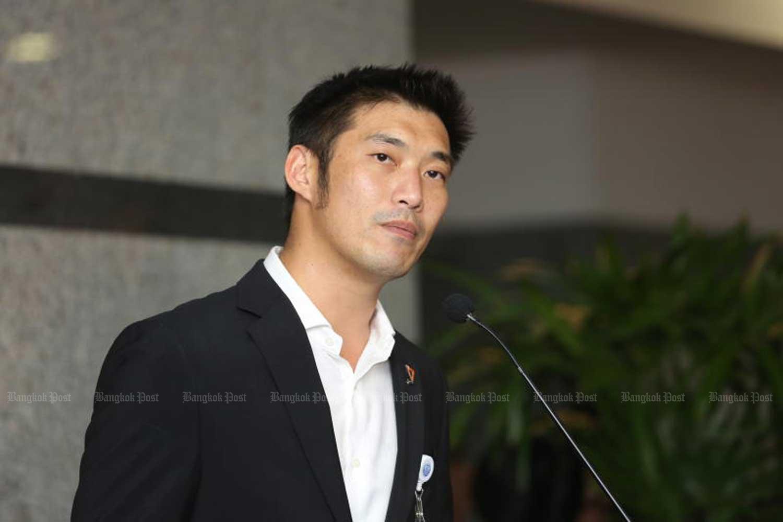 Future Forward Party leader Thanathorn Juangroongruangkit