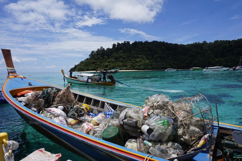TEST YOURSELF: Saving the sea