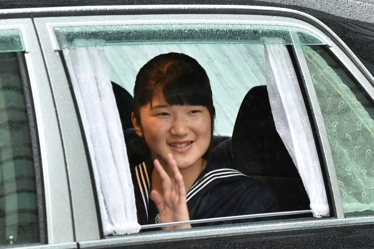 Emperor Naruhito and Empress Masako have one child, 17-year-old Princess Aiko.