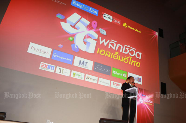 Higher Education, Science, Research and Innovation Minister Suvit Maesincee speaks at the seminar on how 5G technology will revive Thai SMEs. (Photo by Somchai Poomlard)