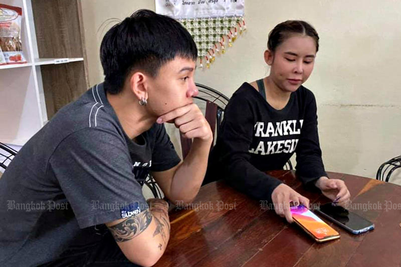 Wantanee Tippaveth, right, and her husband Methee Chinnapha after they were arrested in Sattahip district of Chon Buri province on Saturday. (Police photo)