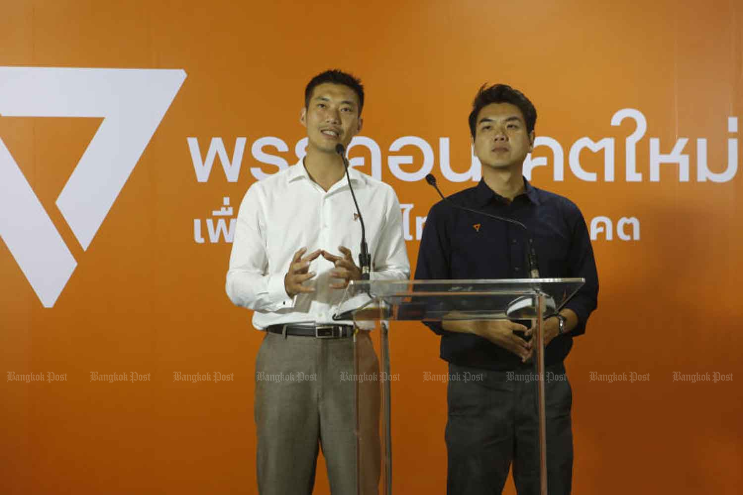 Future Forward Party's leader Thanathorn Juangroongruangkit, left, and its secretary-general Piyabutr Saengkanokkul