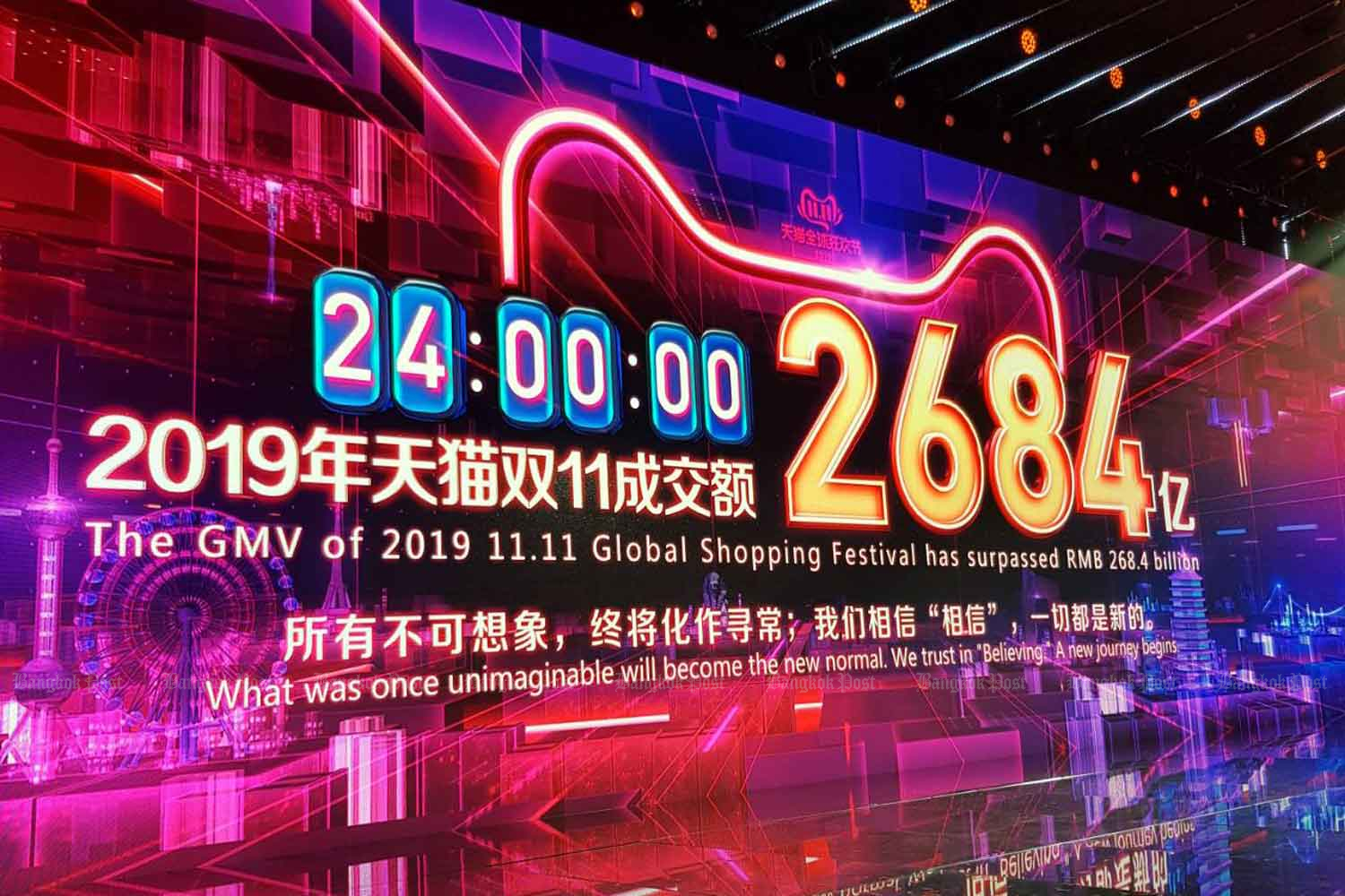 A large screen indicates Alibaba's 11.11 global shopping festival surpassed 268.4 billion yuan (1.1 trillion baht) after a one-day campaign ended on Monday. (Photo by Suchit Leesa-nguansuk)