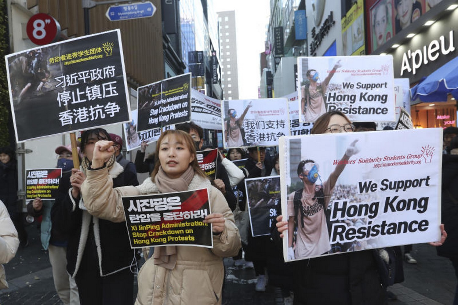South Koreans rally in Seoul on Tuesday, denouncing police crackdowns on civic demonstrations in Hong Kong. (Photo: AP)