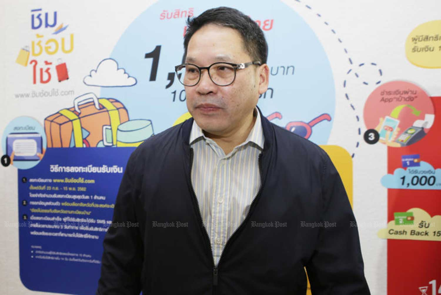 Finance Minister Uttama Savanayana promoted the cash giveaway and rebate at the Finance Ministry in September. (File photo)