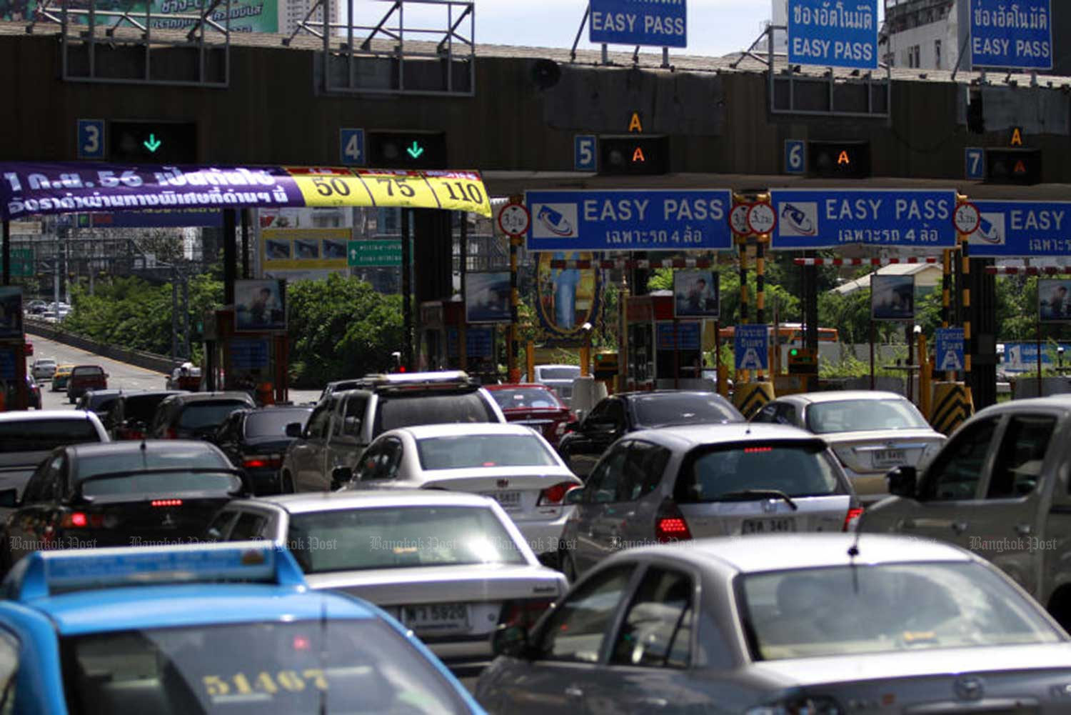 Din Daeng toll plaza. (File photo)