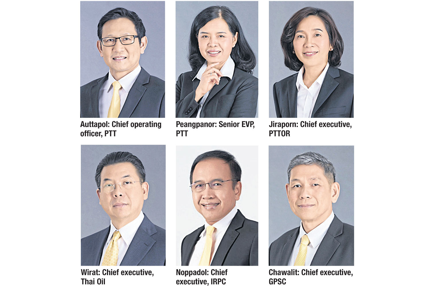 Six Ptt Executives Vie For Chief Posts