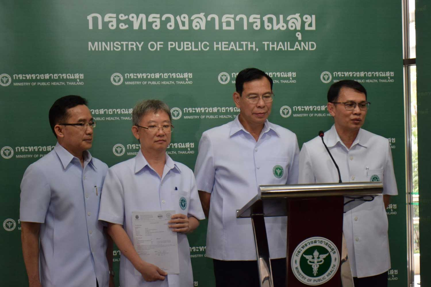 From left, Dr Narong Saiwongse, deputy permanent secretary for health, Dr Opart Karnkawinpong, director-general of the Medical Sciences Department, Dr Sukhum Karnchanapimai, permanent secretary for health, and Dr Paisarn Dunkum, secretary-general of the Food and Drug Administration, confirm the ban on three toxic farm chemicals, at the Public Health Ministry in Nonthaburi province on Thursday. (Public Health Ministry photo)