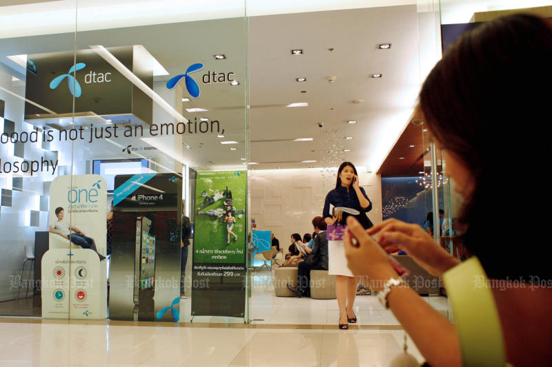 Total Access Communication (DTAC), the third largest mobile operator, urges the National Broadcasting and Telecommunications Commission to postpone the 5G spectrum auctions. (Bangkok Post photo)