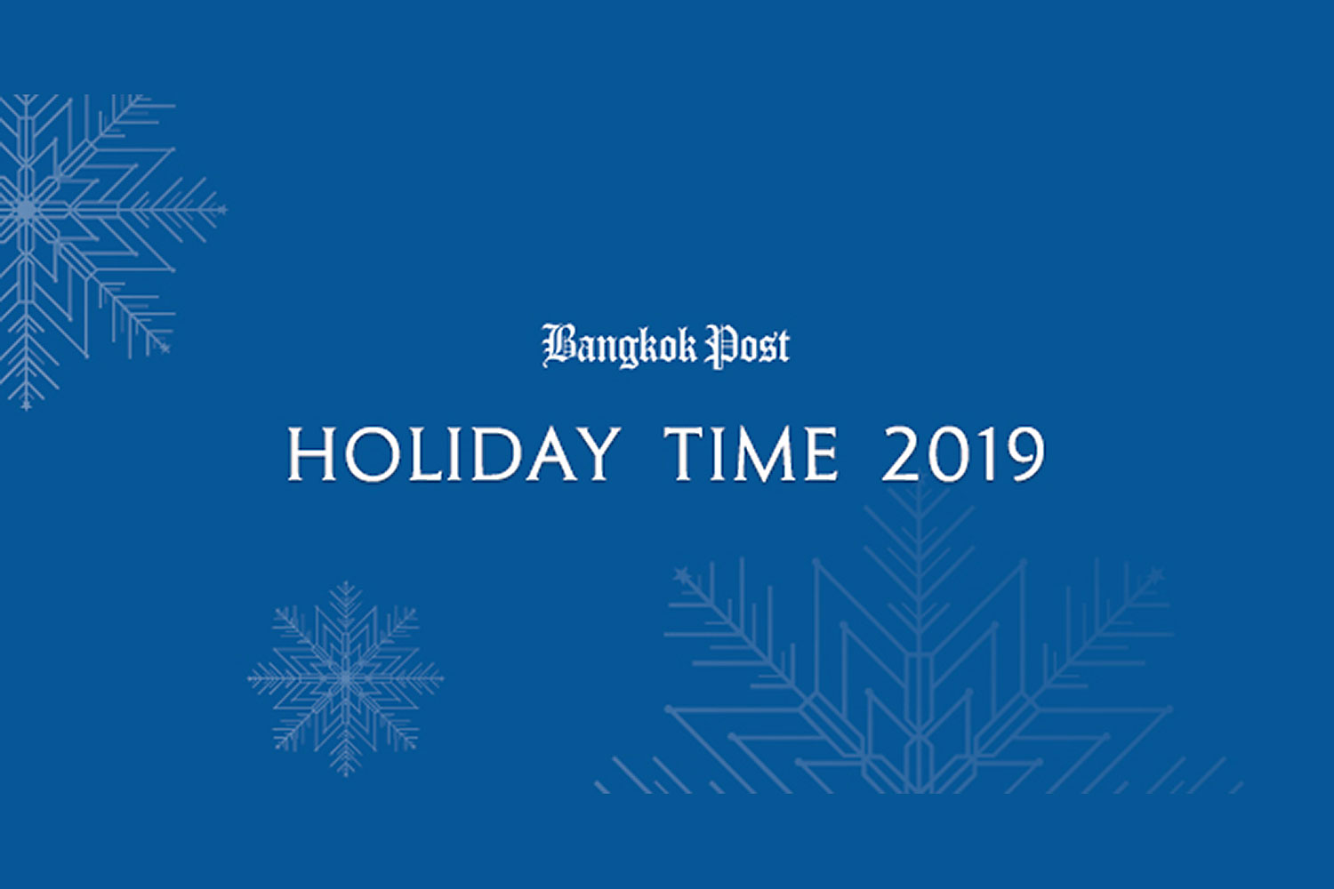 Holiday Time 2019