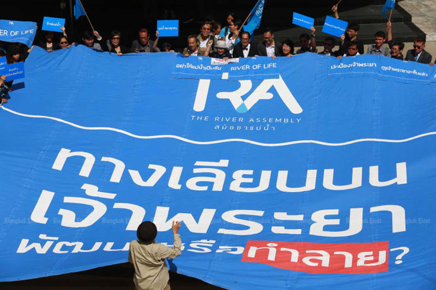 Activists join forces on Tuesday to protest against City Hall's plan to go ahead with the contentious Chao Phraya Riverside Promenade. The protest was held at the Bangkok Arts & Culture Centre. (Photo by Somchai Poomlard)
