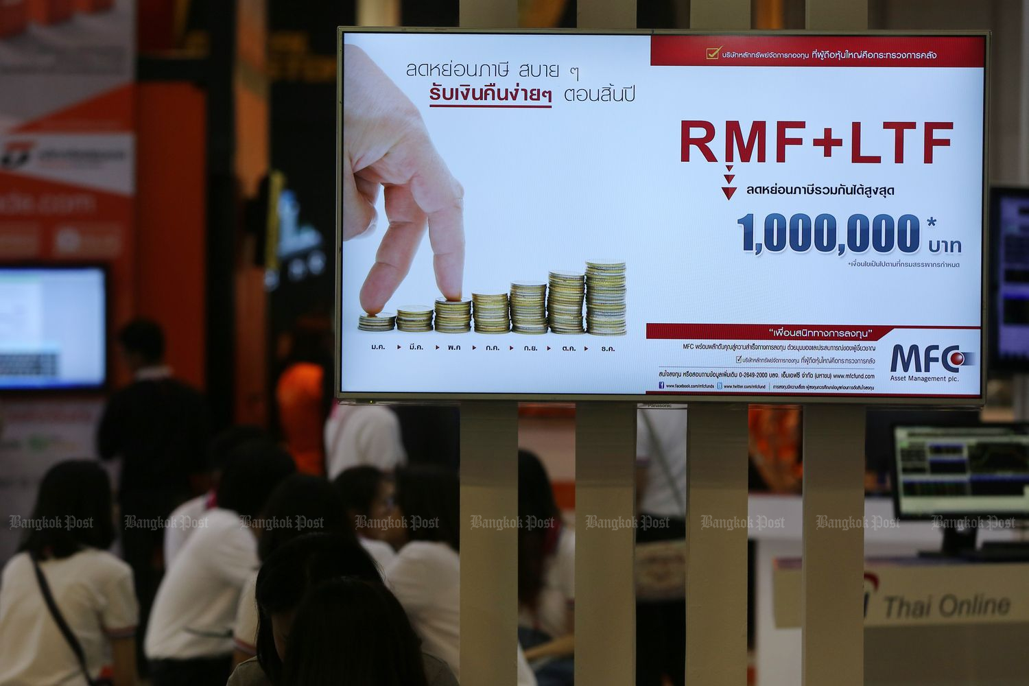 An advertisement for RMF and LTF funds are seen in Bangkok in 2015. (Bangkok Post file photo)