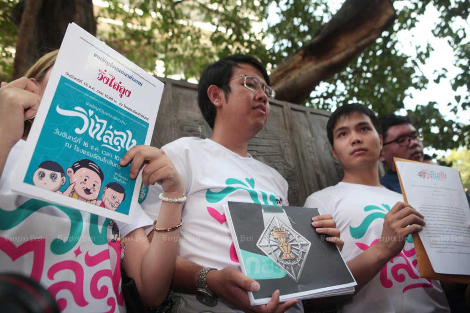 University student Thanawat Wongchai (centre) announces his group's plan to organise the 'Wing Lai Lung' running event, at Thammasat University in Bangkok on Monday. (Photo by Apichart Jinakul)