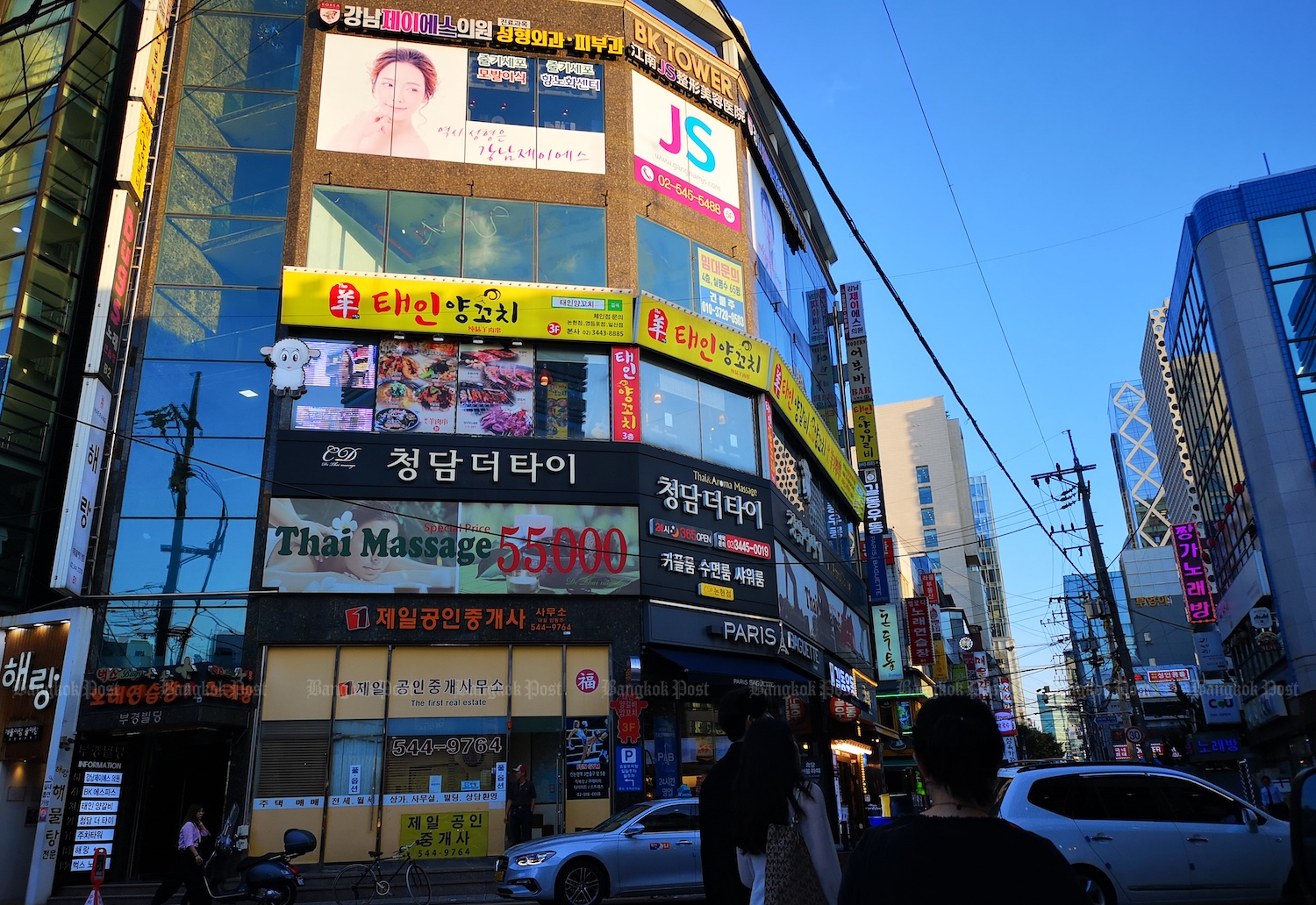 There are at least eight Thai massage shops in the Gangnam district of Seoul. Massage is one of the common jobs that illegal Thai workers take up in South Korea. (Post File Photo)