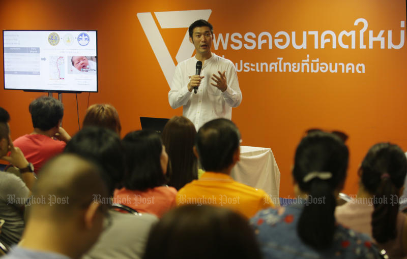 Future Forward leader Thanathorn Juangroongruangkit gives a lecture about the Defence Ministry budget on Dec 1. (Bangkok Post photo)