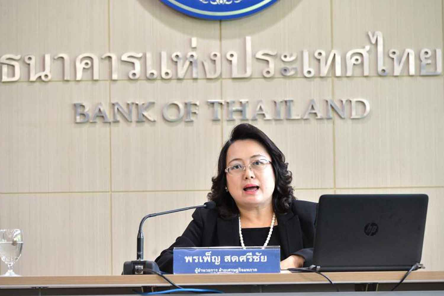 Pornpen Sodsrichai, director of the central bank's economic analysis office.