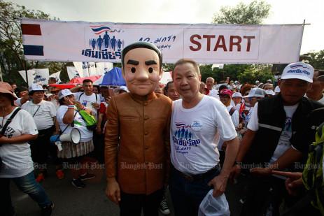 Walk for Prayut -1