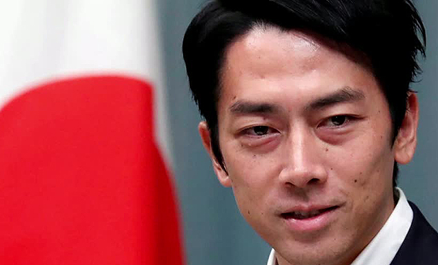 Japan minister takes paternity leave in rare move