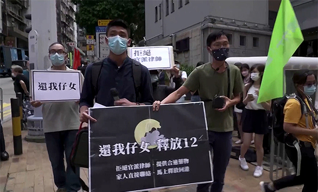 Relatives call for access to HK detainees in China